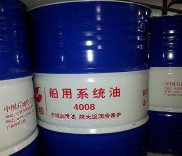 长城润滑油发布新型船用润滑油,想象中国工业的另一种可能