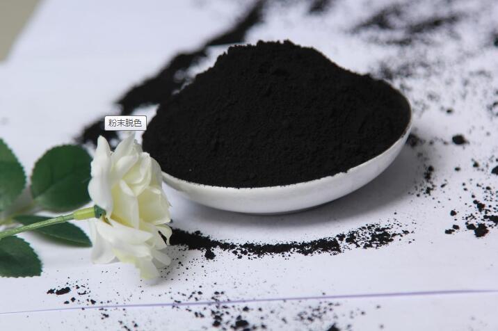 粉状活性炭的作用都有那些