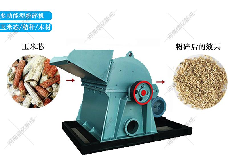 怎样延长玉米芯粉碎机刀片的使用年限